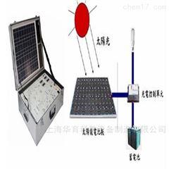 太阳能电源教学实训系统