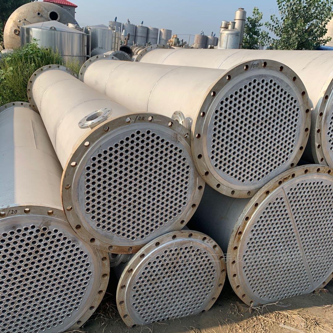 二手100平方 120平方 300平方列管冷凝器