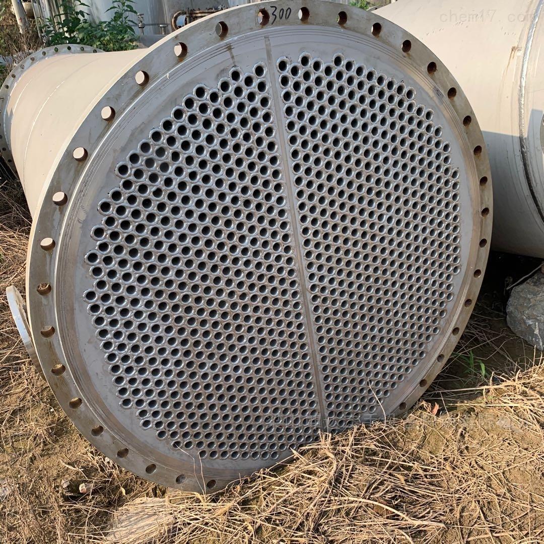 二手换热面积300平方列管式冷凝器