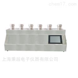 液晶显示屏微生物限度检测系统