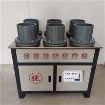 HP-40型混凝土渗透仪厂家,