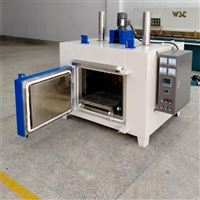 XBHX4-8-700鑫宝 XBHX4 热处理回火炉 质保三年