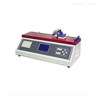 摩擦系数仪MXD-01苏州星源洁净环境科技