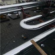 宜興玻璃棉外護鋁皮保溫施工