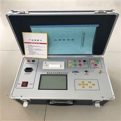 承装类智能型开关动作特性测试仪