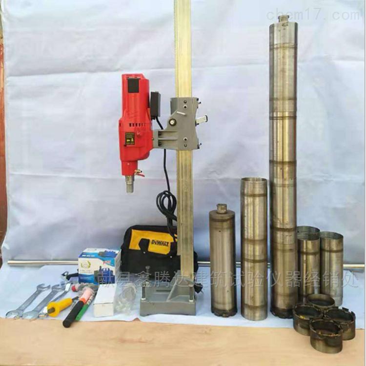 电动混凝土钻孔取芯机