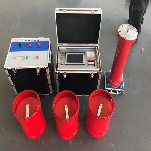 发电机串联谐振耐压装置