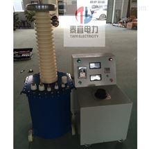 四级承试仪器工频耐压试验装置