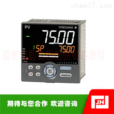 YOKOGAWA横河UT75A温度调节控制器