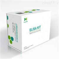 国产猴信号转导分子1(Smad1)elisa试剂盒价格