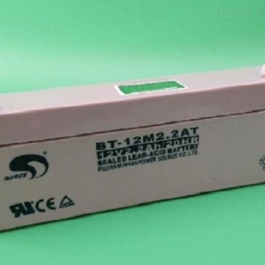 赛特蓄电池BT-12M2.2AT免维护