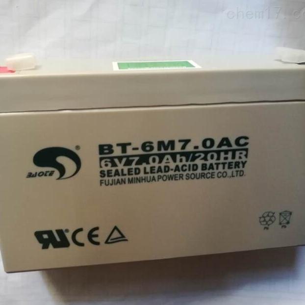 赛特蓄电池BT-6M7.0AC全国包邮