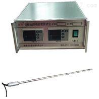 湘科DRE-2D導熱系數測試儀(瞬態探針法)