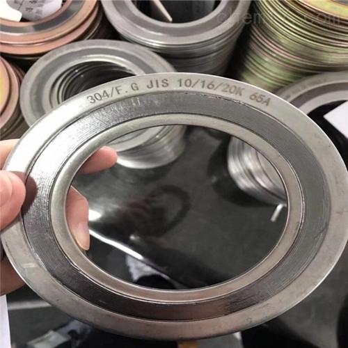 非标定做316L金属缠绕垫片今日出厂价