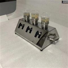 南京微生物限度检测仪CYW-600B配一次性滤杯