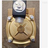 美国ASCO浇封式防爆电磁头原装进口