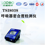 路博推出呼吸器密合度测试仪