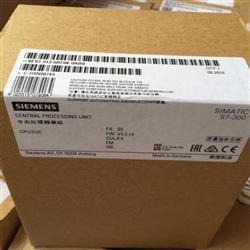 6ES7313-6BG04-0AB0宜昌西门子S7-300PLC模块代理商
