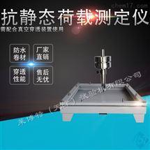 LBTZ-17型抗靜態荷載測定儀天津向日葵app官方下载色斑華北地區廠家