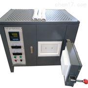 SX3快速升温电炉厂家