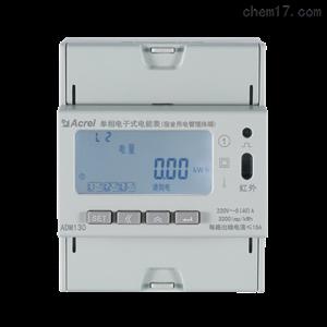 ADM130夜間小功率識別電力儀表