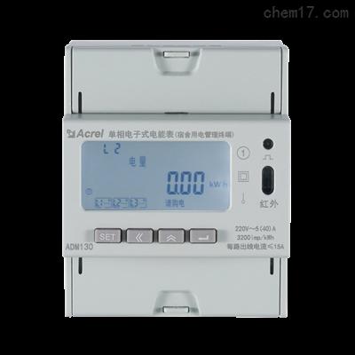 ADM130夜间小功率识别电力仪表
