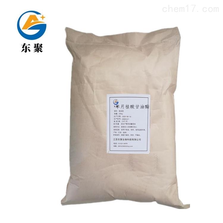 月桂酸单甘油酯生产厂家