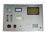 ZKY-2000真空开关真空度测试仪