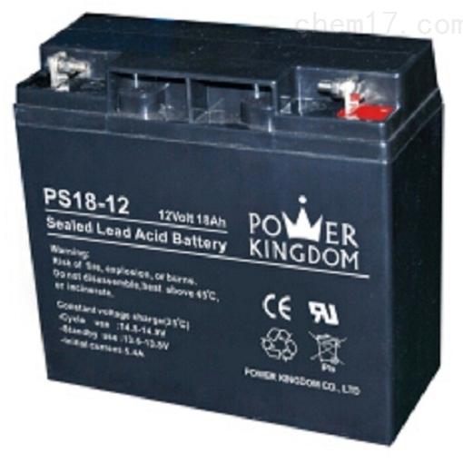 三力蓄电池PS18-12原装
