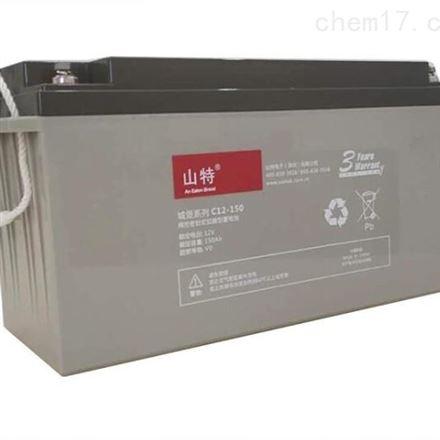 山特阀控式免维护12V150AH铅酸蓄电池