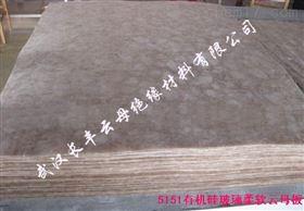 5151有機硅玻璃柔軟云母板