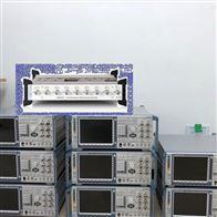 无线测试仪