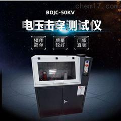 BDJC-50KV电缆耐电压测试仪