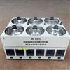HH-SJ6CS数显油浴恒温测速磁力搅拌器
