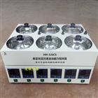HH-SJ6CS數顯油浴恒溫測速磁力攪拌器