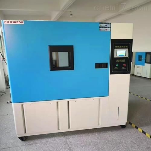 天津低温试验箱厂家