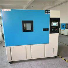 大型高低温循环箱|交变试验箱