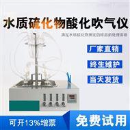 酸化-吹气-吸收装置