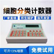 Qi3536如何正确使用QI3538白细胞计数器
