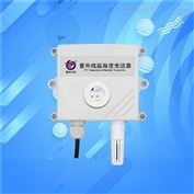 紫外线温湿度变送器RS485