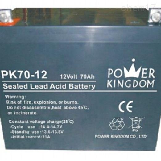 三力蓄电池PK70-12高级代理商