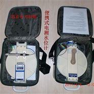 便携式电测水位计  500米水位测量 野外钻孔