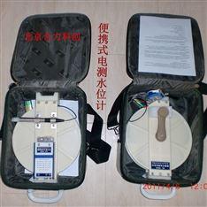 50米便携水位计/BXS-50北京合力科创