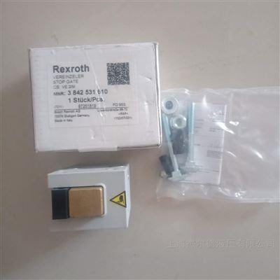 3842531610rexroth阻挡器-AVENTICS微型锁紧气缸
