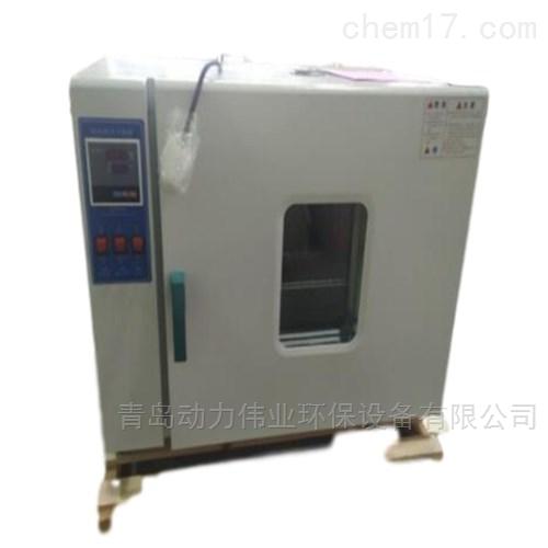 DL-GF136电热恒温干燥箱