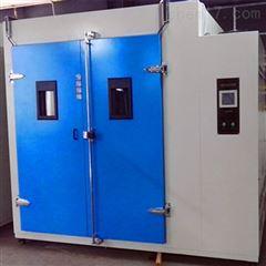 步入式温湿度试验室 北京制造