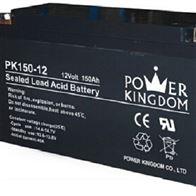 12V150AH三力蓄电池PK150-12正品
