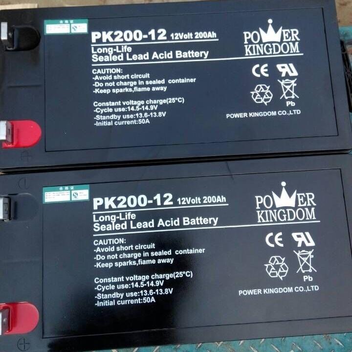 三力蓄电池PK200-12现货