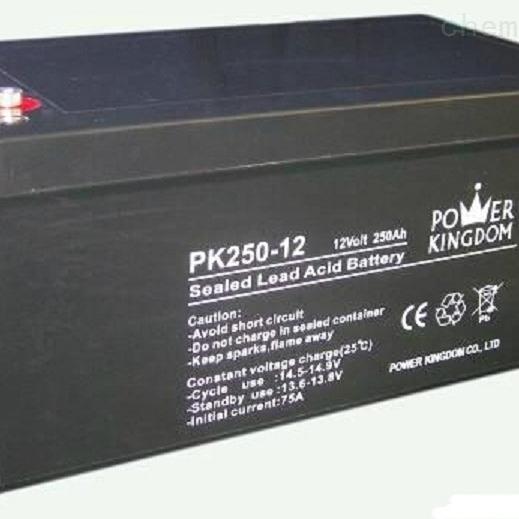 三力蓄电池PK250-12全国包邮