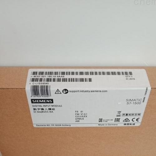 郑州西门子S7-1500CPU模块代理商